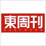 eastweekly